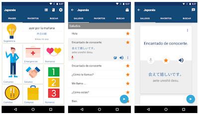bravolol-app-japones