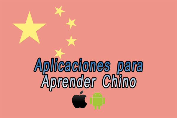 applications-d'apprentissage-chinois