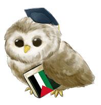estudia-arabe-app