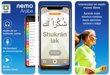 nemo-arabe